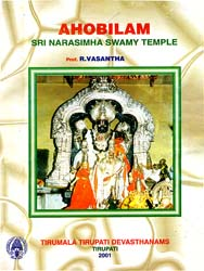 Ahobilam : Sri Narasimha Swamy Temple (An Old and Rare Book)
