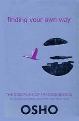 Finding Your Own Way (On Buddha's Sutra of Forty-Two Chapters)