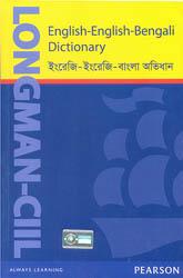 Longman-Ciil English-English-Bengali Dictionary