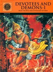 Devotees And Demons-I (From The Epics And Mythogogy of India) (Comic Book)