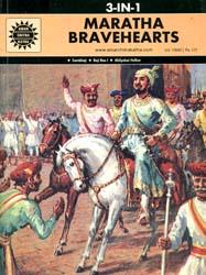 Maratha Bravehearts (Sambhaji, Baji Rao, Ahilyabai Holkar) (Comic Book)