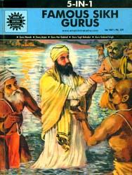 Famous Sikh Gurus (Guru Nanak, Guru Arjan, Guru Har Gobind, Guru Tegh Bahadur, Guru Gobind Singh) (Comic Book)