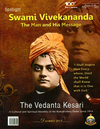 0 Words Essay on Swami Vivekanand: A Model of