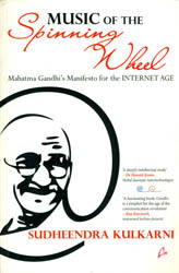 Music of The Spinning Wheel (Mahatma Gandhi's Manifesto for the Internet Age)