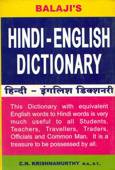 "hindi english dictionary Hindi translation of ""mean"" | the official collins english-hindi dictionary online over 100,000 hindi translations of english words and phrases."