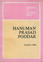 Hanuman Prasad Poddar (Builders of Modern India)