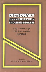 Dictionary: Sinhalese-English English-Sinhalese