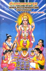 How to perform Shri Satyanarayana puja (With Transliteration)