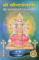 Sri Saundarya Lahari (Sanskrit Text with Transliteration and English Translation)