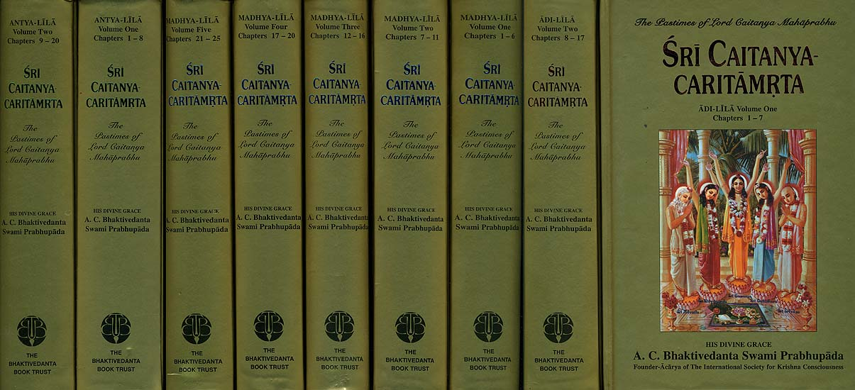 sri caitanya caritamrta adi lila madhya lila and antya lila set of 9 volumes with the. Black Bedroom Furniture Sets. Home Design Ideas