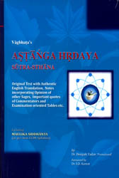 Astanga Hrdaya: Sutra-Sthana (Original Text with Authentic English translation)