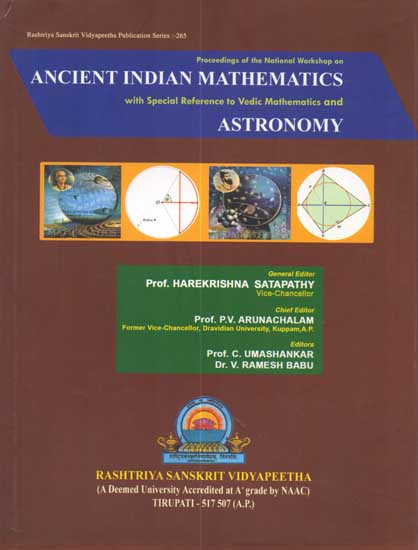 ancient indian mathematics To appear in proceedings of bridges enschede, july 2013 mathematical ideas  in ancient indian poetry sarah glaz department of mathematics university of.