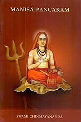 Manisa-Pancakam (Sanskrit Text, English Translation and Detailed Explanation)