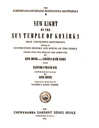 New Light of the Sun Temple of Konarka (Four Unpublished Manuscripts relating to Construction History and Ritual of this Temple) (A Rare Book)