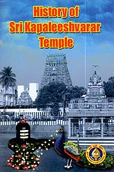 History or Sri Kapaleeshvarar Temple