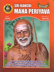 Sri Kanchi Maha Periyava