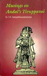 Musings on Andal's Tiruppavai