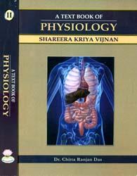 A Text Book of Physiology (Shareera Kriya Vijnan) (Set of 2 Volumes)