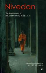 Nivedan (The Autobiography of Dharmanand Kosambi)