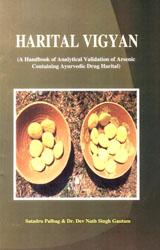 Harital Vigyan (A Handbook of Analytical Validation of Arsenic Containing Ayurvedic Drug Harital)