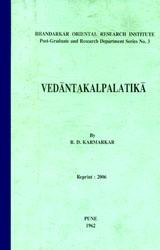 Vedantakalpalatika of Madhusudan Saraswati (A Rare Book)