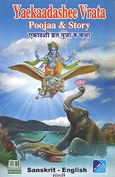 Ekadashi Vrata: Poojaa & Story (Sanskrit-English-Hindi with Pictorial Instructions)