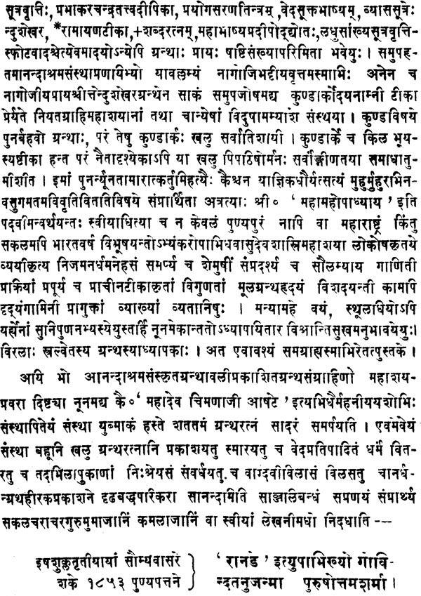 how to make jupiter strong-lal kitab in hindi