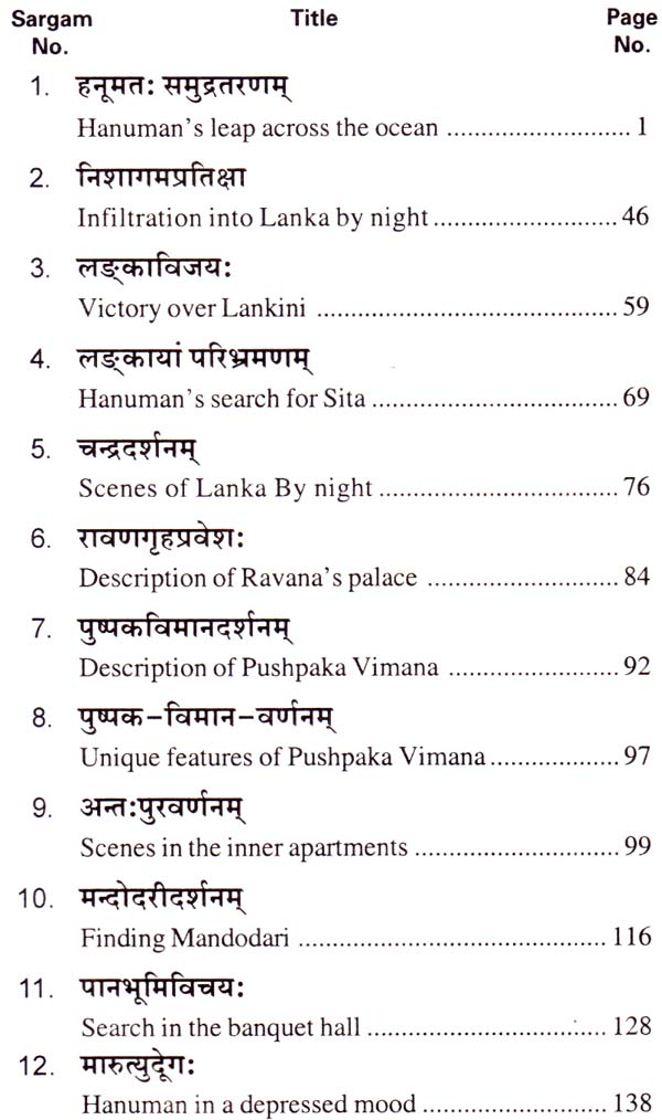 life of valmiki in sanskrit Valmiki ramayan hindi pdf author: valmiki  in sanskrit language, which is  indology books jnaneshvar kundalini laxman life literature mahabharata maratha empire .