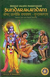 Srimad Valmiki Ramayanam: Sundarakandam (Sanskrit Text with English Meaning)