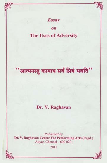 adversity essay