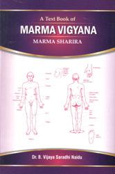 A Text Book of Marma Vigyana (Marma Sharira)