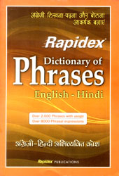 Rapidex Dictionary of Phrases (English-Hindi)