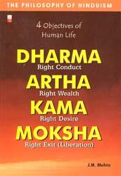 Four Objectives of Human Life (Dharma Artha Kama and Moksha)