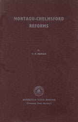 Montagu-Chelmsford Reforms (An Old and Rare Book)