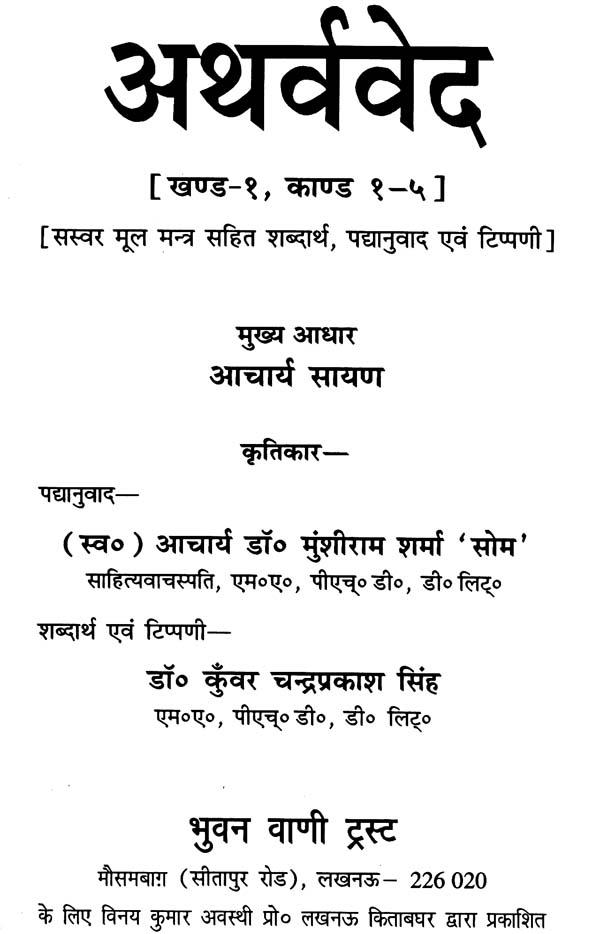description hindi meaning