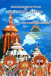 Complete Sanskrit Works on Jagannatha Culture
