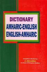 Amharic-English English-Amharic Dictionary