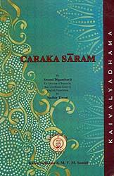 Caraka Saram