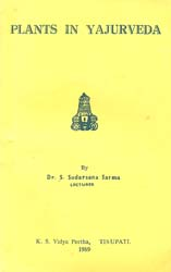 Plants in Yajurveda (An Old Book)