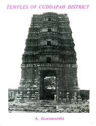 Temples of Cuddapah District