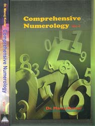 Comprehensive Numerology (Set of 2 Volumes)