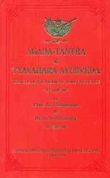 Agada-Tantra and Vyavahara-Ayurveda (Toxicology & Medical Jurisprudence)