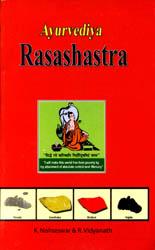 Ayurvediya Rasashastra