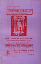 The Kovils of Kerala - An Old and Rare Book