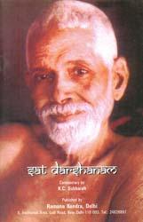 Sat Darshanam