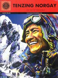 Tenzing Norgay: On Top of The World (Comic)