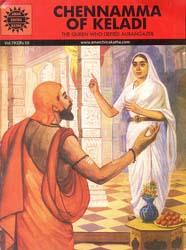Chennamma of Keladi: The Queen Who Defied Aurangazeb (Comic)