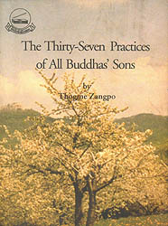 The Thirty Seven Practices of All Buddhas' Sons