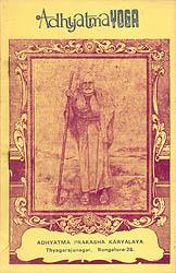 Adhyatma Yoga (An Old and Rare Book)