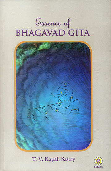 "essence of bhagavad gita Bhagavad gita is the condensed form of all the 108 upanishads put together bhagavad means the brahman and gita means song if one needs a literal translation of bhagavad gita, then it is ""the song of the brahman."